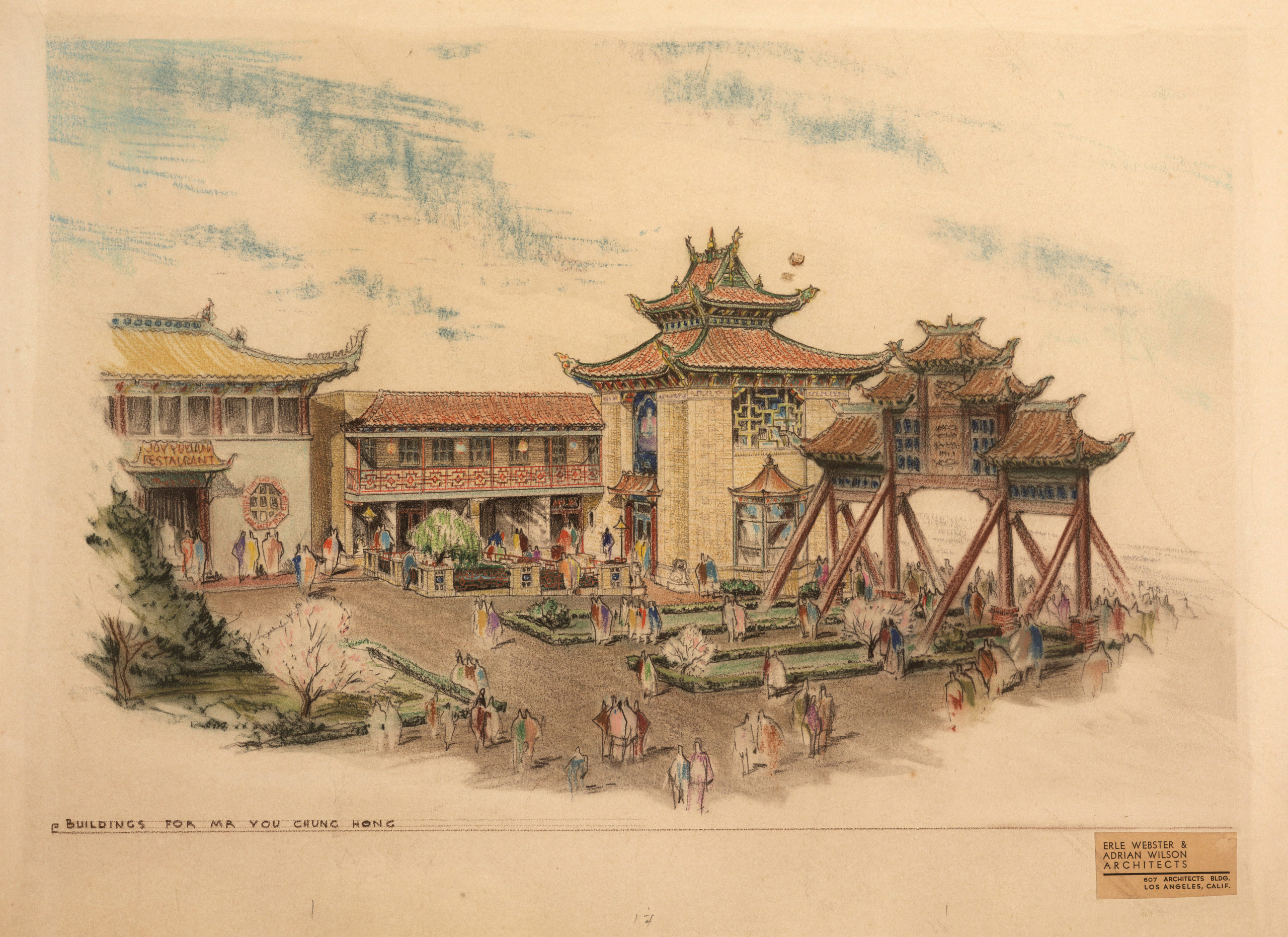 Building rendering for You Chung Hong by Erle Webster and Adrian Wilson, architects (c. 1936)