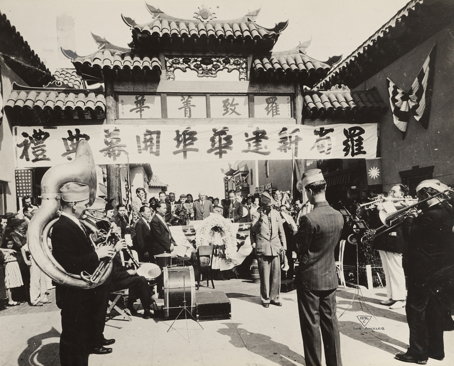 Opening ceremony of New Chinatown (1938)