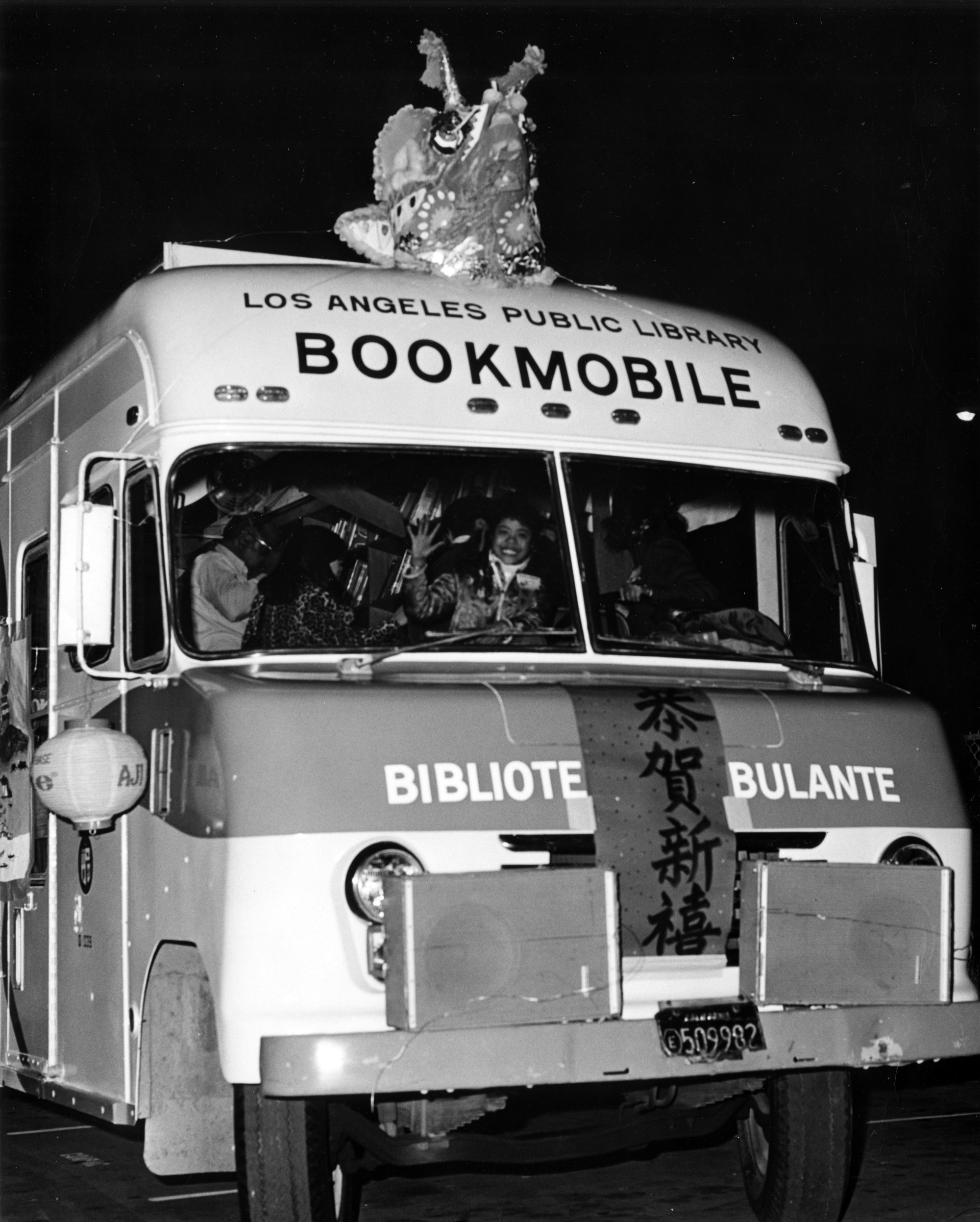 Los Angeles Public Library bookmobile decorated for Chinese New Year parade (1974)