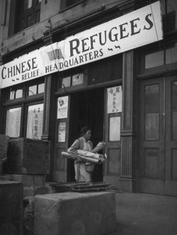 Donations for Sino-Japanese War victims packed outside Chinese Refugees Relief Headquarters on N. Los Angeles Street (1937-1945)