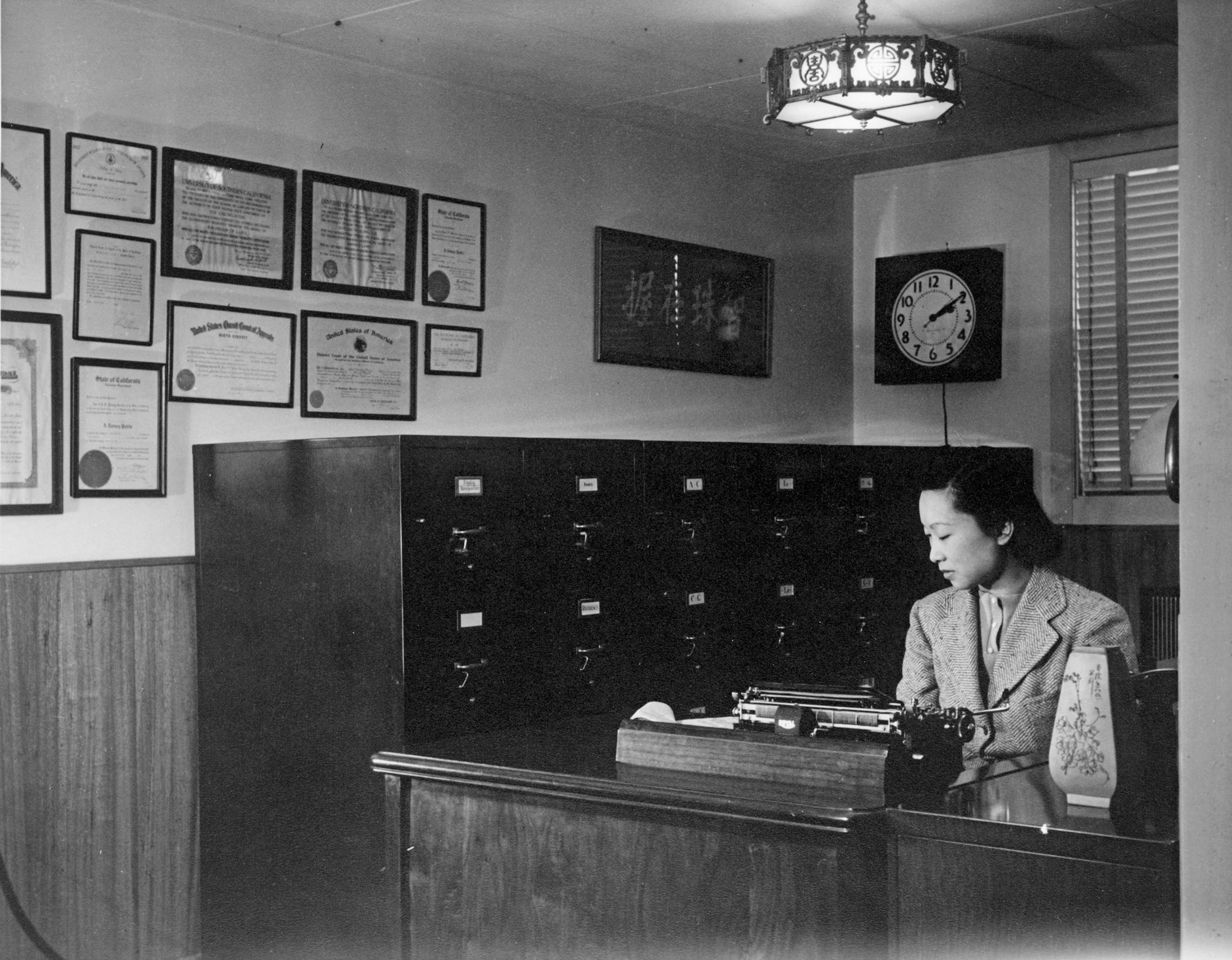 Secretary in Y. C. Hong's immigration law office (1939)