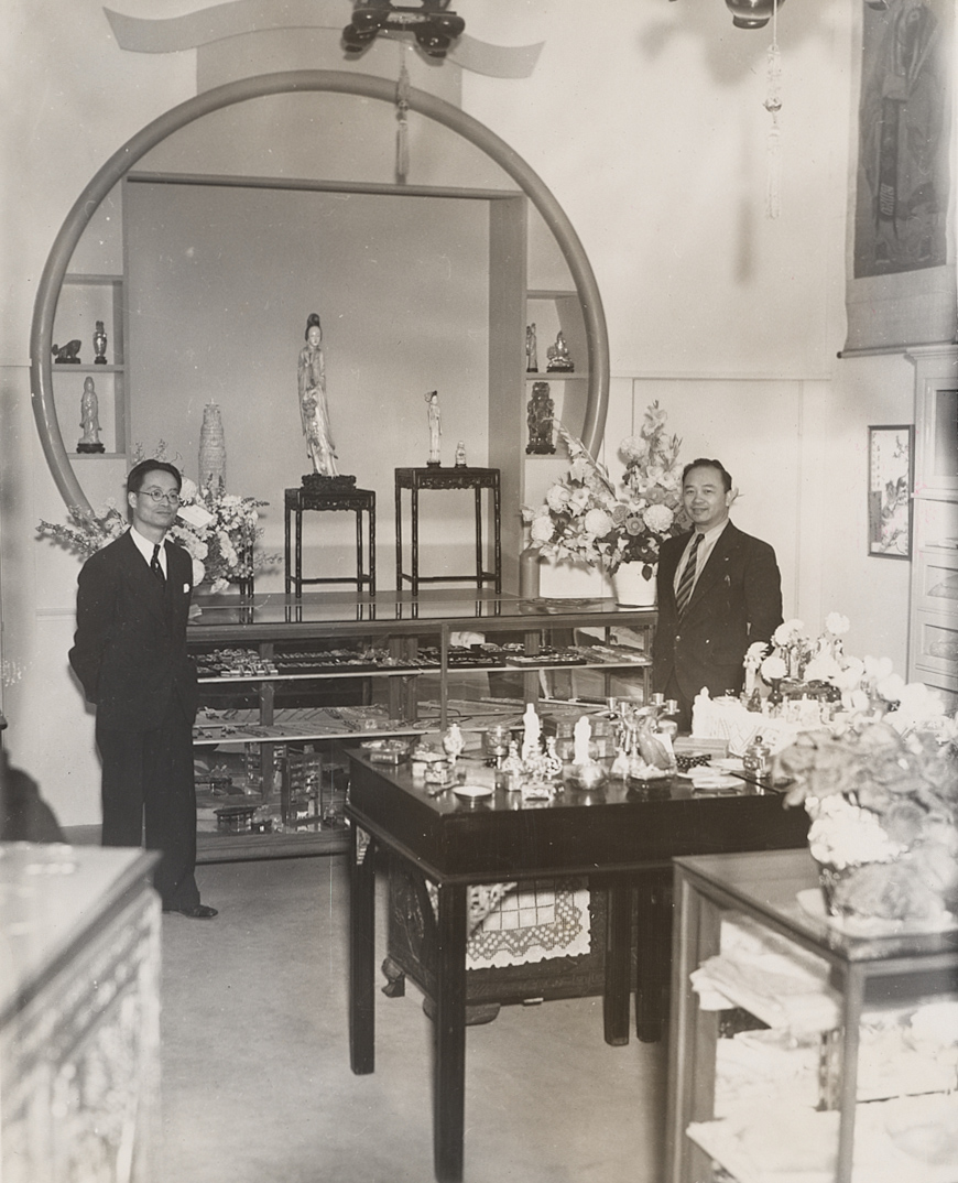 Interior of the Gin Ling Gift Shop (1939)