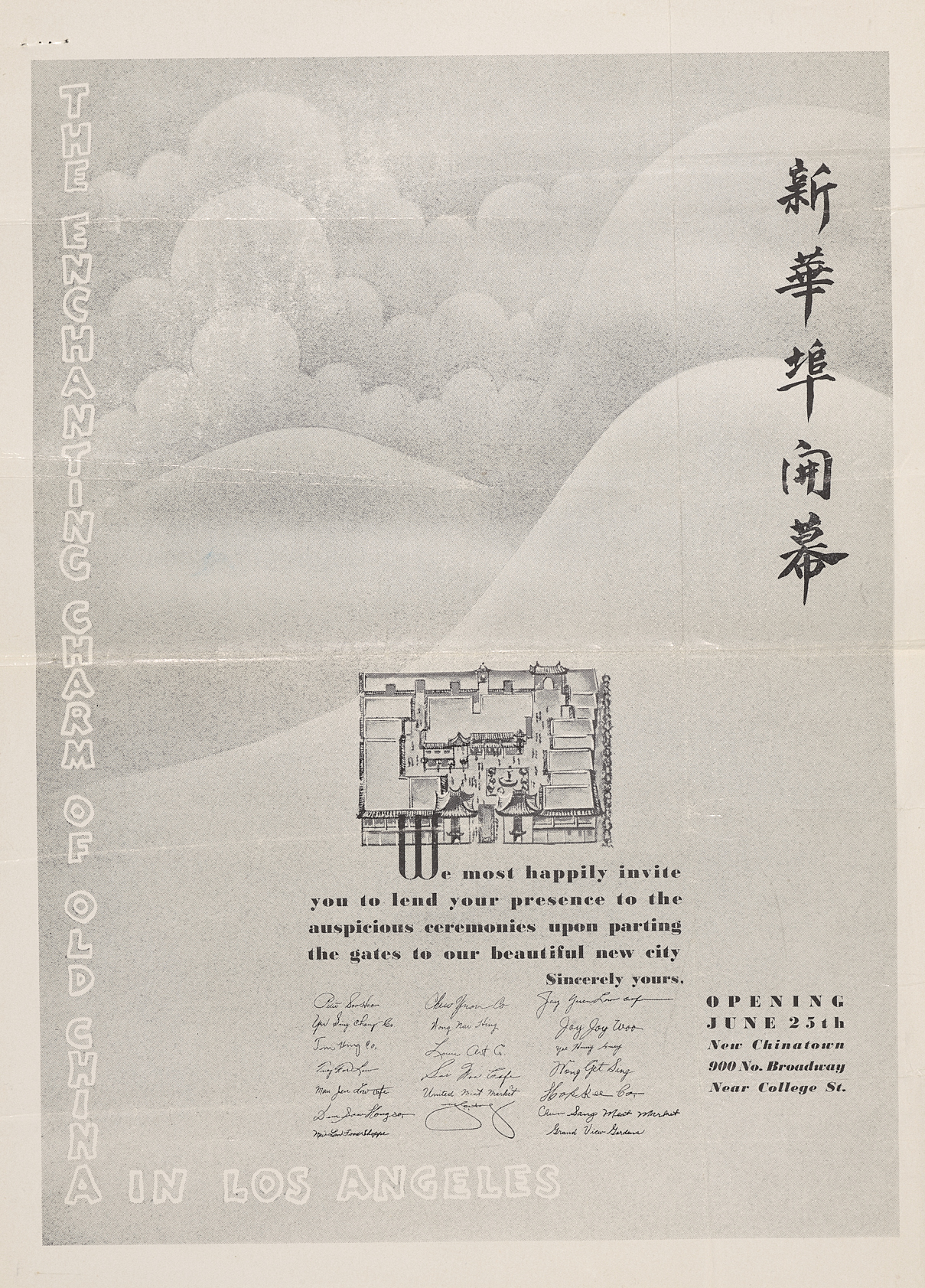 Printed invitation to the opening ceremony of New Chinatown (1938)